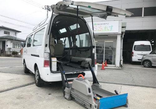 福祉車両専門店らぷれすの代車2|福祉車両専門店らぷれす