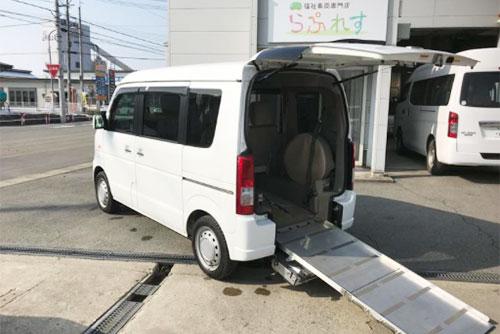 福祉車両買取|福祉車両専門店らぷれす