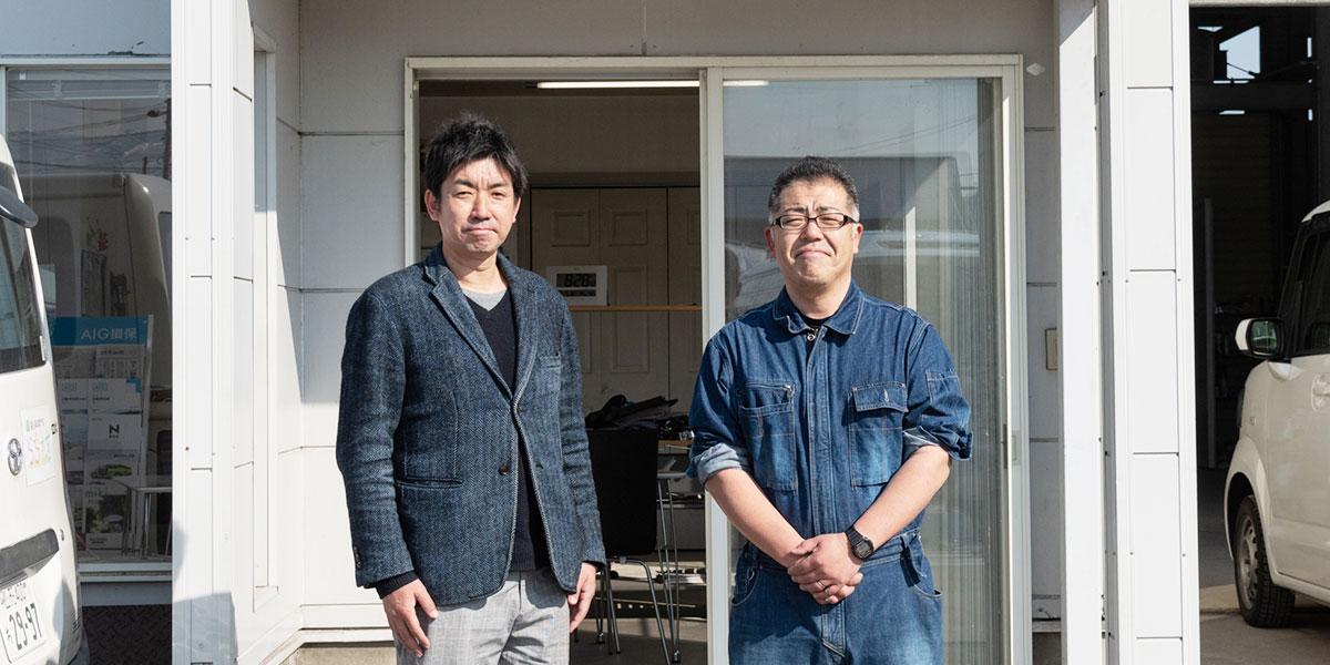 米沢市中古車販売のヤリミズ自動車専務 鑓水伸一、福祉車両専門店らぷれすの新野 勝