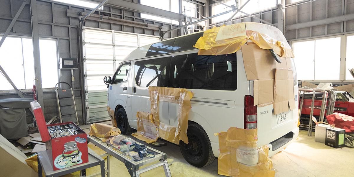 福祉車両に関わる整備・修理