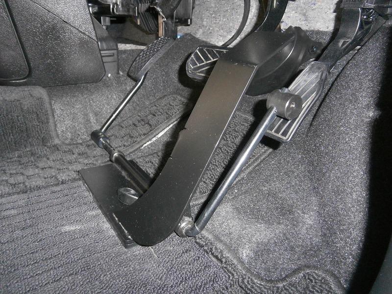 左足アクセル|山形・福島・宮城で福祉車両を改造するなら福祉車両専門店らぷれす