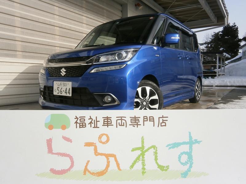スズキ ソリオ福祉車両・介護車両改造(カスタマイズ)|山形・福島・宮城で福祉車両を改造するなら福祉車両専門店らぷれす